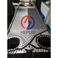 Alfa LavalP2工业板式换热器板片垫片 赫普斯 厂家