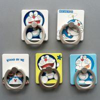 韩国iring指环扣 礼品指环支架 懒人手机支架 车载支架 哆啦A梦