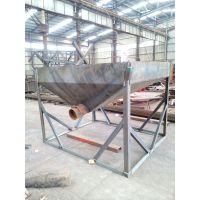 供应定制1500-3000大型混凝土料斗