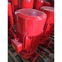 供应 上海漫洋机电 IS50-32-200 电动 多级清水离心泵 0.75千瓦