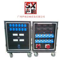 声响 24路电源箱直通柜32A防水插10A万能插施耐德航空箱机柜定制