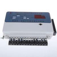 供应泰安一诺 DDSH1159型普通多用户电表 单相36户 集中式电能表 可远传抄表