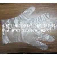 供应一次性PE手套、CPE手套