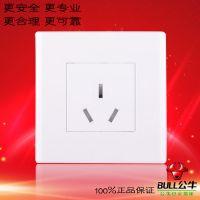 公牛墙壁开关G06Z104空调热水器/3孔电源/三孔插座16A大功率