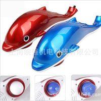 海豚按摩器 红外红光按摩棒按摩锤多种按摩头按摩棒厂家批发