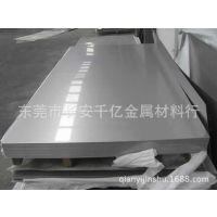 供应K-M32A电工纯铁 高纯度K-M32A电磁纯铁 进口K-M32A纯铁