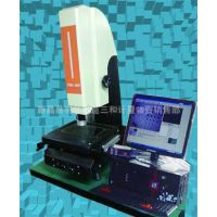 二次元精密影像测量仪 VMS-2010影像仪 厂家直销 质量保证 影像仪