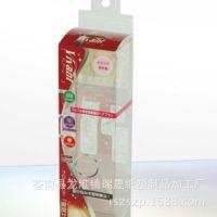 PP塑胶透明盒|塑胶pp包装|塑料透明盒|长方形塑料盒子|pp塑料盒