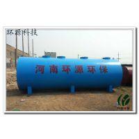 造纸黑液废水小型污水处理设施投资省