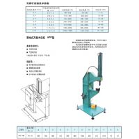 供应气动压铆机 手动送料铆钉机     气液增力缸式冲压机