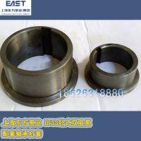 供应泵配件 上海东方轴承衬套 DFSS卧式双吸泵 离心泵配套轴承衬套 出厂价格