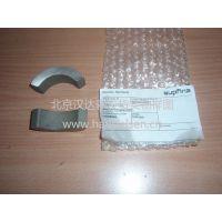 德国HBE 9749 BB-Code:733/2--汉达森刘滨