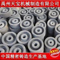 铸造件加工厂 皮带轮 铸铁皮带轮 电机皮带轮 spb皮带轮