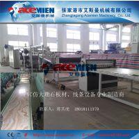 PVC人造大理石板材设备