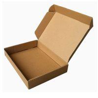 无水印包装纸盒一件代发淘宝爆款服装包装盒