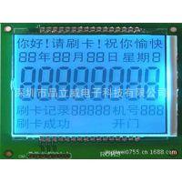 仪器仪表 医疗设备 工控设备 通讯设备等专用LCM液晶显示模块