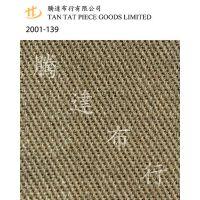 【厂家直销】优质环保108*58有机棉斜纹布 全棉布 颜色可定制