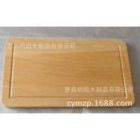 厂家直销创意家居用品竹制菜板 工艺加工精美厨房用具竹菜板