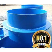供应河北DN800刚性防水翼环|Q235材质防水套管厂家