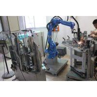 供应重庆焊接机器人-完整解决方案