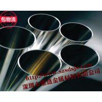 SUS304不锈钢管|不锈钢无缝管|不锈钢装饰管|不锈钢工业管