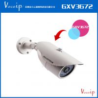 潮流 GXV3672_HD/GXV3672_HD_36室外高清红外防水网络摄像机