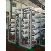 厂家供应 食品厂能用到的纯水处理设备 质量保证