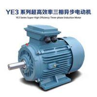 西玛超高效节能电机YE3-225M-4 45KW/380V
