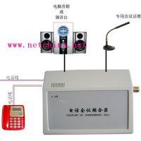 ¥¥供应 电话会议耦合器HTY2000 库号:M157934
