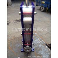 上海艾保普陀区桃浦镇全焊接板式换热器、牛奶巴氏杀菌专用板式换热器