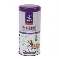 黑枸杞紫色圆形铁罐 食品马口铁包装罐