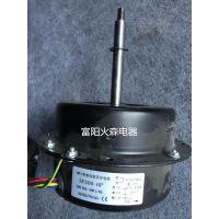 空气净化器电机 YWF单相电容异步电机