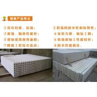 郑州新型水泥隔墙板,郑州隔墙板,【金领域建材】