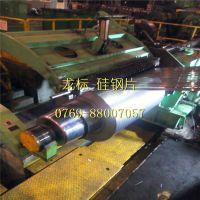 供应宝钢B50A310矽钢片 B50A310无取向电工钢硅钢片