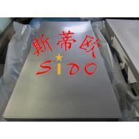 供应SUH616钢板,SUH616圆钢,SUH616不锈钢
