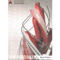 Autodesk Auto CAD 2017单机版网络版 商业正版授权