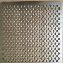 冲孔板订做 天花冲孔板 圆孔插头
