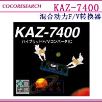 KAZ-7400摩托车脉冲转换器IC卡日本COCORESEARCH代理
