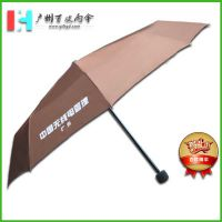 【雨伞厂家】广州无线电管理处雨伞_街道办广告伞_基层礼品雨伞