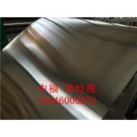 铝卷近期价格走势 厂家详细分析 1060纯铝 发展趋势