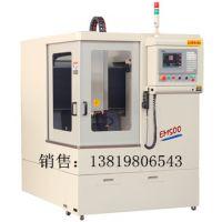 供应500系列 高刚性 高精度台湾松旺精雕机
