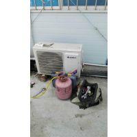 变频空调加氟_武汉空调加氟_空调移机(在线咨询)