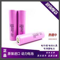 电动自行车电池SAMSUNG 三星INR18650 30Q 3000mah 15-25A放电
