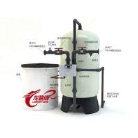 20吨每小时软化水设备20T/H全自动软水器