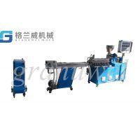 厂家直销 南京格兰威 GTE-20 实验型双螺杆挤出机 造粒机