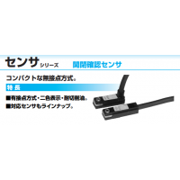 日本近藤磁性开关ET3 DC10-30V