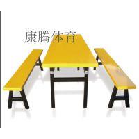 东莞餐饮家具远销国外餐厅餐桌椅 玻璃钢食堂餐桌 康腾体育长年供应 多人位可定做