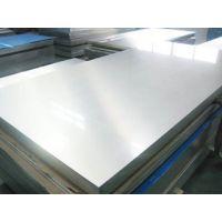 供应正品鞍钢65Mn弹簧板---上海浍南品质保障
