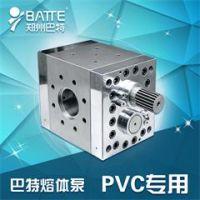 PVC专用泵|郑州巴特熔体泵制造商