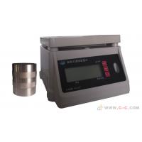 供应数显式液体密度计、海通达数显密度计YMS